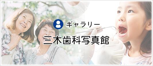top_banner_05